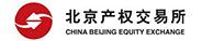 北京产权交易所有限公司
