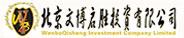 北京文博启胜投资有限公司