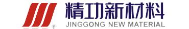 浙江精功新材料技术有限公司