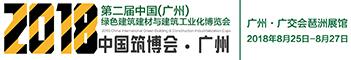 广州绿色千赢国际官方网站