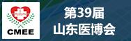 中国国际齐乐娱乐(山东)博览会