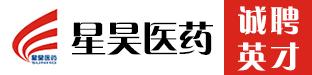 北京星昊医药股份有限公司