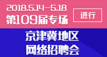 5.14网络qy966会