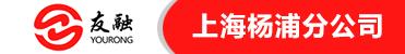 友融投资管理(上海)有限公司杨浦分公司