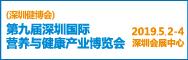 中国深圳建博会