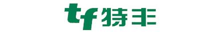 新疆特豐藥業股份有限公司