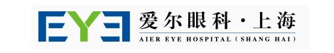 上海爱尔眼科医院有限公司