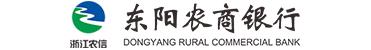 浙江東陽農村商業銀行股份有限公司