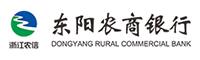 浙江东阳农村商业银行股份有限公司