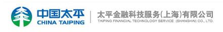 太平金融科技服務(上海)有限公司