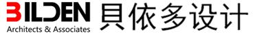 貝依多建筑設計咨詢(上海)有限公司(BILDEN)