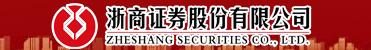 浙商证券股份有限公司北京中关村南大街证券营业部