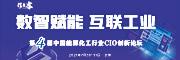 2021廣州國際塑料橡膠及包裝印刷展覽會