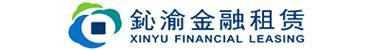 重庆鈊渝金融租赁股份有限公司
